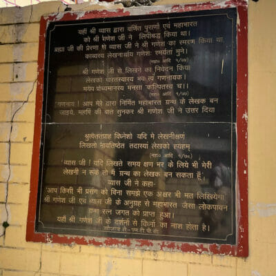 mrchitale-himalaya-32
